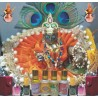 SUGANDH SEVA (POOJA ATTARS)