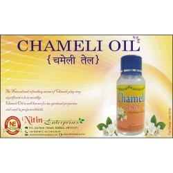 CHAMELI OIL
